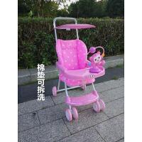 儿童折叠四轮手推车竹藤婴幼儿宝宝简易透气轻便夏季座椅藤椅塑料