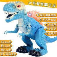 ?大号电动遥控恐龙玩具走路下蛋霸王龙仿真动物男孩子儿童礼物