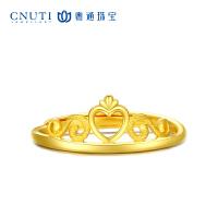 CNUTI粤通国际 足金黄金戒指 时尚皇冠女款戒指活口 约2.1g
