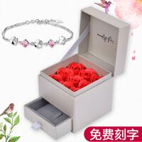 情人节礼物送女友生日小礼品盒女生新年特别的创意浪漫送老婆闺蜜 四叶草手链 粉钻