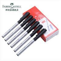 辉柏嘉(Faber-castell)2493中性笔 签字笔 0.5mm 十支盒装