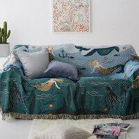 沙发布盖单人双人毯子罩布包沙发套沙发巾布艺沙发防尘布盖布 美人鱼