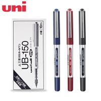 日本三菱笔 三菱水笔 UB-150直液式走珠笔中性笔 0.38/0.5子弹头一次性书写笔办公用签字笔 盒装