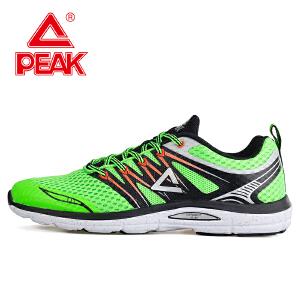 Peak/匹克 夏季男款 运动时尚舒适透气耐磨防滑缓震跑步鞋E61877H