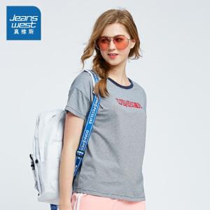 [尾品汇价:33.9元,20日10点-25日10点]真维斯女装 夏装全棉圆领织间印花短袖T恤