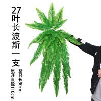 仿真植物墙塑料假草坪草皮背景花墙面壁挂绿色绿植墙室内装饰客厅 白色 27头大波斯