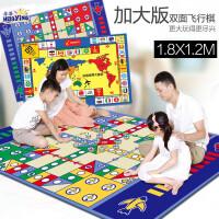 征伐 飞行棋地毯 双面飞行棋+富翁游戏棋毯玩具加大号飞机棋游戏宝宝爬垫