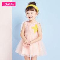 【2折价:44】笛莎女童宝宝连衣裙夏季新款害羞的星星无袖小女孩连衣裙