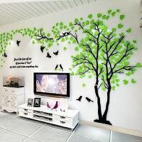 爱情树亚克力3D立体墙贴画卧室墙壁纸电视背景墙客厅室内墙上装饰 超