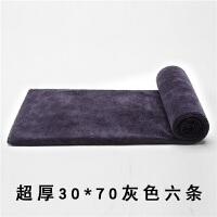 汽车用品洗车毛巾加厚吸水不掉毛特大小号擦车布纤维清洁抹布专用