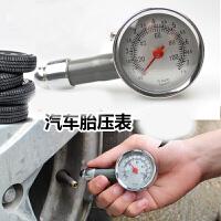 汽车轮胎测压表 轮胎气压表 汽车轮胎压力测量表 胎压计胎压器