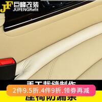 座椅缝隙塞汽车防漏垫于丰田普拉多 兰德酷路泽奔驰宝马改装 汽车用品