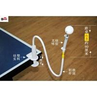 乒乓球练球器练习器训练器发球机手法动作定型大桌夹急速变形版