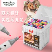 英雄油性马克笔套装12色动漫专用全套48色手绘笔绘画记号笔学生用马克笔36色装双头美术彩笔画笔