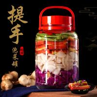 泡菜坛子家用玻璃瓶子加厚口大四川罐子大号透明密封食品带盖