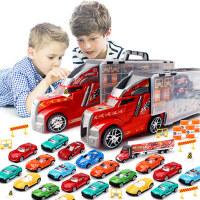 儿童大号货柜车玩具合金汽车模型套装男孩小赛车手提收纳盒2-6岁