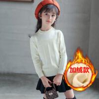 №【2019新款】冬天小朋友穿的女童白色毛衣儿童打底衫洋气女孩韩版套头针织衫