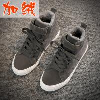 №【2019新款】冬天穿的二棉鞋女加绒鞋子女新款百搭学生韩版休闲高帮帆布鞋板鞋