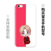 iphone6plus/7/8/5蔡徐坤手机壳硅胶软壳女款苹果6s/苹果7plus