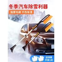 冬季汽�用除雪�P多功能�玻璃清雪除霜�P刮雪板除冰�哐┧⒆佑闷�