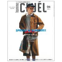 进口年刊杂志订阅 CLUEL homme(クル�`エルオム) 男性时尚杂志 日本日文原版 男性服饰穿搭期刊杂志 男装时尚穿