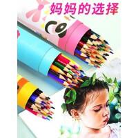 彩色铅笔儿童绘画幼儿园画笔手绘小学生套装初学者油性彩铅笔72色48专用36彩色笔入门24美术用品素描文具批发
