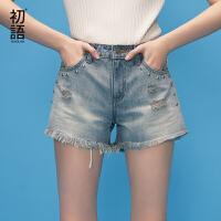 初语夏季新款 铆钉毛边破洞抓须棉质牛仔短裤