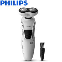 Philips/飞利浦电动剃须刀男XZ580充电式星球大战系列暴风兵版
