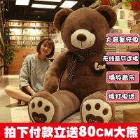 ?大号抱抱熊2米泰迪熊猫公仔1.6布娃娃女孩可爱大熊毛绒玩具送女友