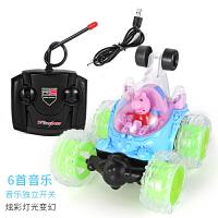 新款 充电遥控无线变形玩具金刚5大黄蜂超大汽车人机器人男孩儿童玩具 塔吊起重机电动遥控无线男孩塔吊 1_小猪蓝色 6音