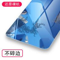 2018新ipad air2钢化膜mini4保护膜1迷你3/ipad5/pro9.7平板贴膜