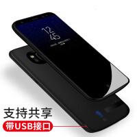 三星note8背夹电池S8+无线充电宝S9+S8手机冲壳式器plus note8 磨砂黑(大容量)