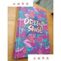 Orient Sense 2 意� 方2 �O�中的� 方元素�h元素文化�L格平面�O�案例素材��籍(中英文版)(正版)Desig
