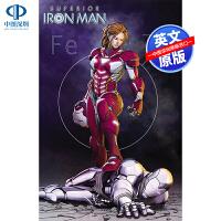英文原版 漫威漫画超凡钢铁侠合订本 2 完结 Superior Iron Man V2