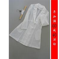 [16-302]1098女士风衣外套女装风衣0.19