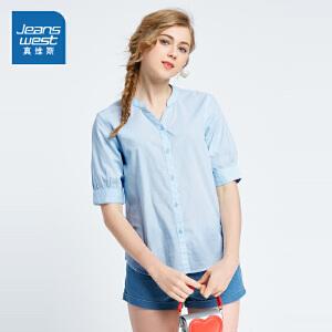 [尾品汇价:72.9元,20日10点-25日10点]真维斯短袖衬衫女装 夏装女士韩系纯棉衬衣小清新上衣潮