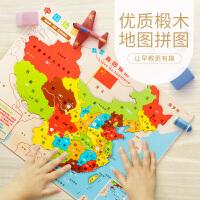 中国木质男女孩拼图世界地图2-3-4-6-7-8周岁儿童早教益智力玩具