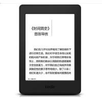 亚马逊 Kindle paperwhite 电子书阅读器 电纸书 墨水屏 经典版 第四代 32G 6英寸 wifi