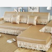 夏天沙发垫沙发凉席垫夏季冰丝坐垫子通用客厅沙发套全包�f能套