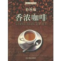 香�饪Х�,��宇 著,北京燕山出版社【正版�F�】