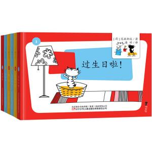 丁丁和豆豆(全六册)