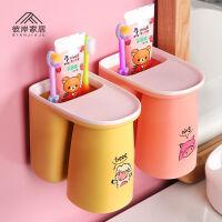 儿童刷牙杯挂墙式可爱洗漱漱口杯卡通牙缸套装家用小宝宝挂壁杯子