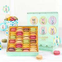 玛呖德正宗法式手工马卡龙甜点西式糕点24枚儿童款礼盒休闲零食品