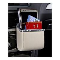 汽车用品超市车内出风口置物袋车载收纳箱挂袋放手机储物盒多功能