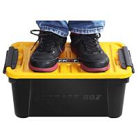 汽车后备收纳箱车载整理车用车内用品多功能置物杂物盒储物箱小号