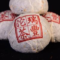 【20个一起拍】1998年瑞丰普洱茶沱茶陈年老熟茶  100克个