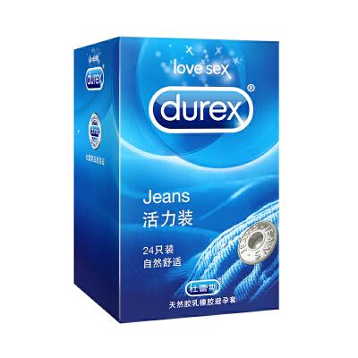 杜蕾斯Durex 避孕套 男用 安全套 计生用品 活力24只装 成人用品 正品保证!隐私包装