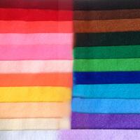 手工布艺进口不织布布料无纺布材料包 毛毡幼儿园50色