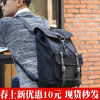 韩版防水尼龙双肩包男士时尚潮流户外休闲小背包学院风书包男简约SN5036 黑色