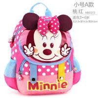 迪士尼幼儿园双肩背包男童女童米奇小孩1-3-5学前班儿童宝宝书包